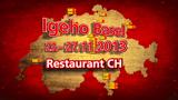 Lehrlings-Restaurant